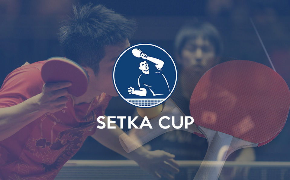 Setka Cup tips, predictions and odds; May 21 table tennis preview