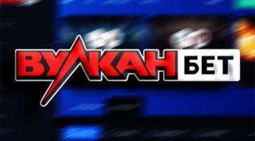 VulkanBet is leaving the Russian betting market